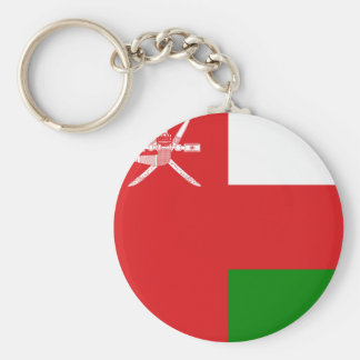 Oman Flag Keychain