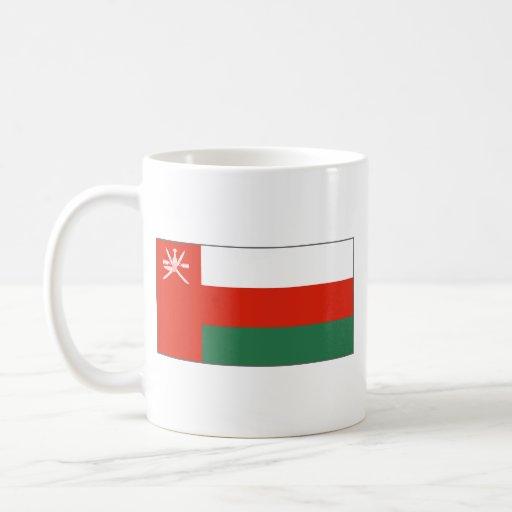 Oman Flag ~ Map Mug