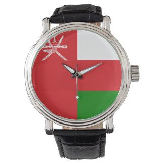 Oman Flag Watch