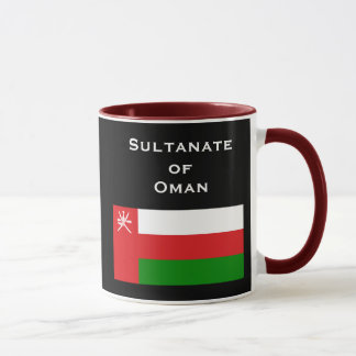 Oman* Mug / سلطنة عُمان