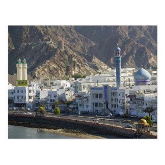 Oman, Muscat, Mutrah. Buildings along Mutrah Postcard