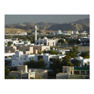 Oman, Muscat, Qurm. Buildings of Qurm Area / 2 Postcard