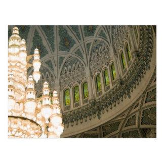 Oman, Muscat, Sultan Qaboos mosque Postcard