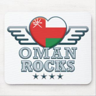 Oman Rocks v2 Mouse Pad
