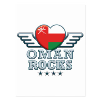 Oman Rocks v2 Postcard