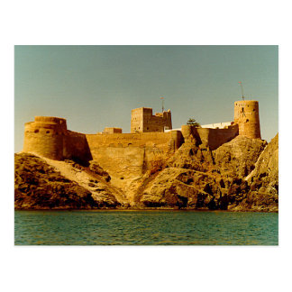Oman - Strong Mirani Postcard