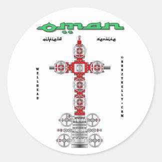 Oman,Well Head,Oil Field Sticker,Oil, Oil Rigs Classic Round Sticker