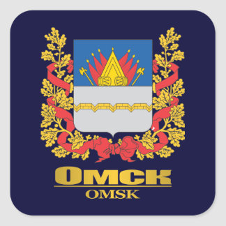 Omsk Square Sticker