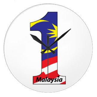 One Malaysia Wall Clock