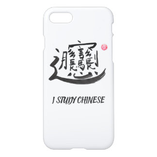 One of Chinese most difficult characters. iPhone 8/7 Case