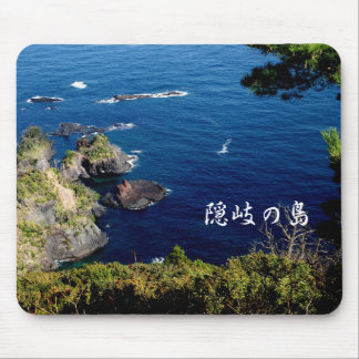 One scene from lookout of Oki island* Mouse Pad