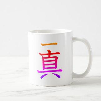 One Truth - Colorful Mug