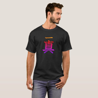 One Truth - Front Colorful T-Shirt