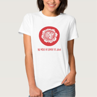 One World Japan Relief Flower Shirts