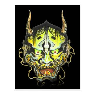 Oni Devil Design Postcard