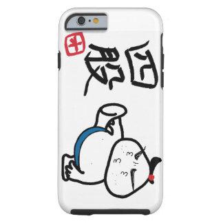 Onigigi Kun iPhone cases