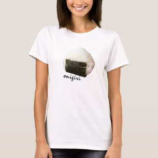 Onigiri (rice ball) T-Shirt