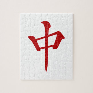 Only chiyun _loco ゙ in mah-jongg 牌 - 01 jigsaw puzzle