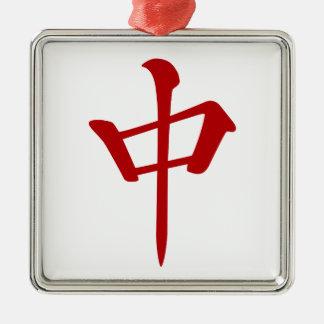 Only chiyun _loco ゙ in mah-jongg 牌 - 01 metal ornament