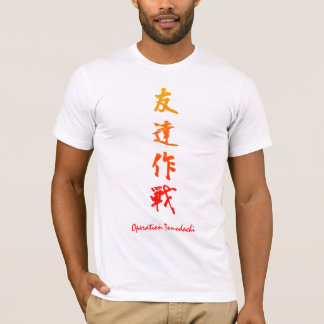 Operation Tomodachi T-Shirt