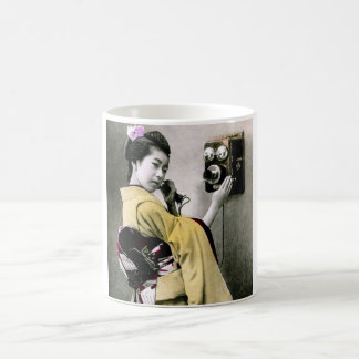 Operator Wont You Help Me Make This Call Geisha Coffee Mug