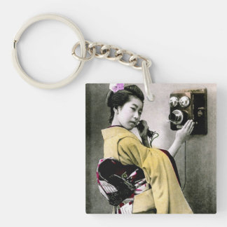 Operator Wont You Help Me Make This Call Geisha Single-Sided Square Acrylic Keychain
