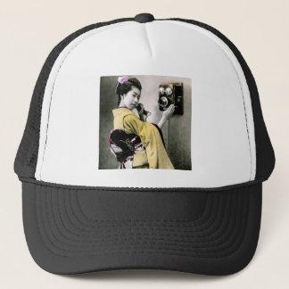 Operator Wont You Help Me Make This Call Geisha Trucker Hat