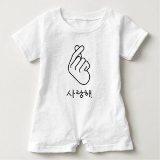 OPPA KOREA BABY ROMPER