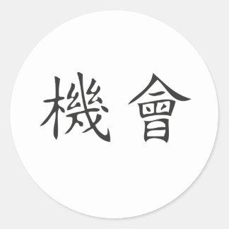 opportunity round sticker