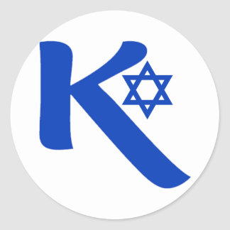 OPUS Kosher Round Sticker