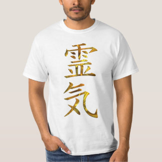 Or de symbole/signe REIKI + votre backgr. T-shirt