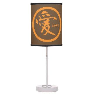 Orange Japanese kamon | Japanese symbol for love Table Lamp