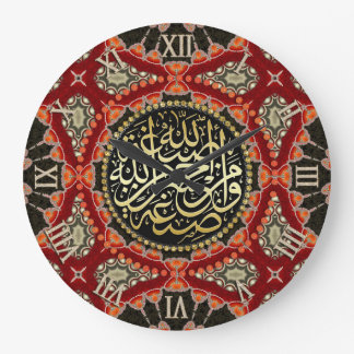 Orange+Red Arabic Calligraphy Blessings Wall Clock