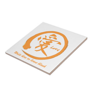 Orange zen circle | Japanese kanji symbol for love Tiles