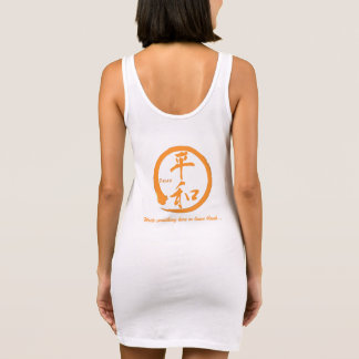 Orange zen circle • Kanji symbol for peace Sleeveless Dress