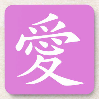 Orchid and White Chinese Love Symbol Coaster