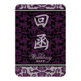 "Orchid Grey Chinese Brocade Wedding RSVP (English) 3.5"" X 5"" Invitation Card"