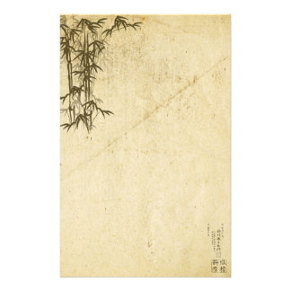 Oriental Bamboo II Stationery