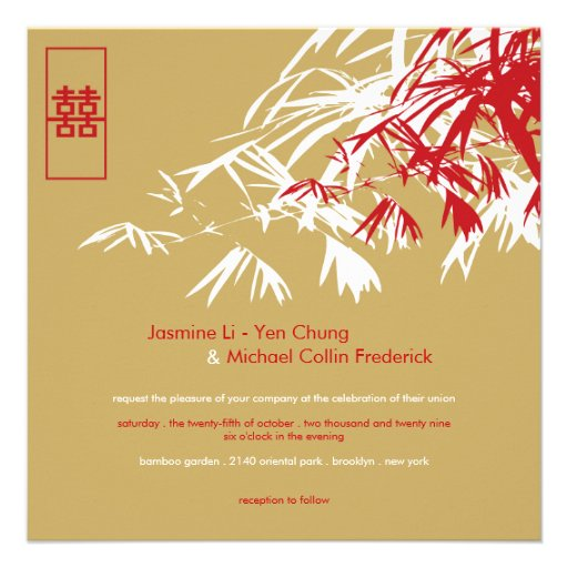 Oriental Bamboo Leaves Double Happiness Wedding Personalized Announcements