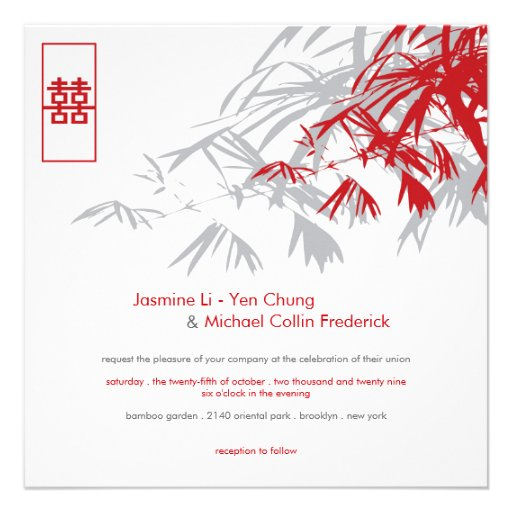 Oriental Bamboo Leaves Double Happiness Wedding Personalized Invite