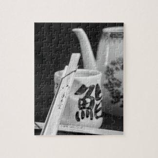 Oriental Chop Sticks & Cup Jigsaw Puzzle