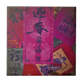 Oriental Collage Tile