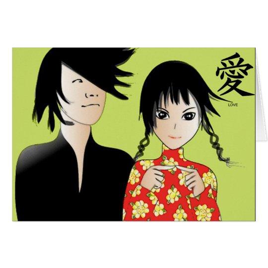 Oriental Couple Love Valentine Card. Card