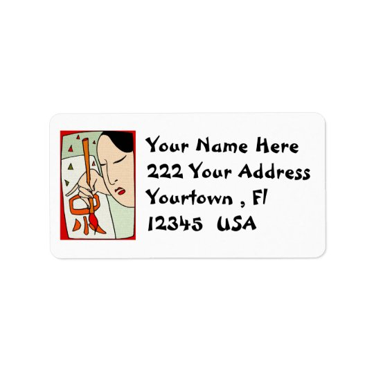 Oriental design  Address Label