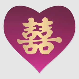 Oriental Faux Gold Double Happiness Heart Sticker
