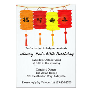 Oriental Lanterns Chinese Charm B'day Party Invite