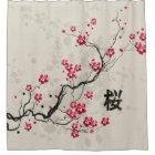 Oriental Style Sakura Cherry Blossom Art