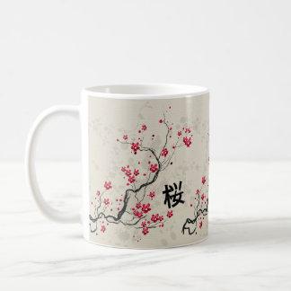 Oriental Style Sakura Cherry Blossom Art Coffee Mug