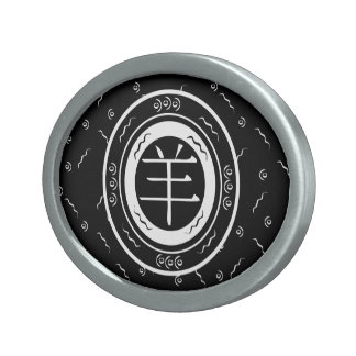Oriental Year of the Goat Sheep Black and White Oval Belt Buckle