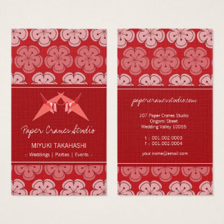 Origami Paper Cranes & Red Sakura Cherry Blossoms Business Card